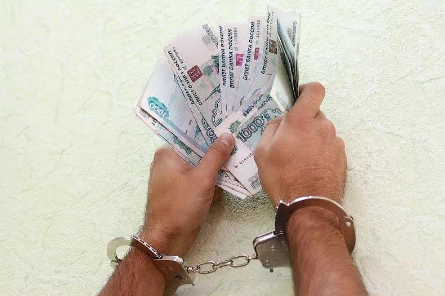Элвина Украли 5000 рублей какая ответственность ничего