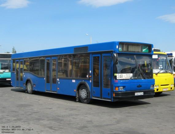 Набрянских дорогах появятся десять переданных Москвой автобусов