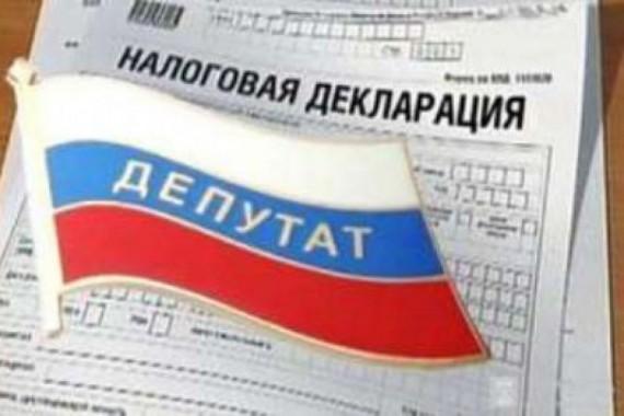 Миллион в месяц: сколько заработали депутаты Госдумы от Ярославля