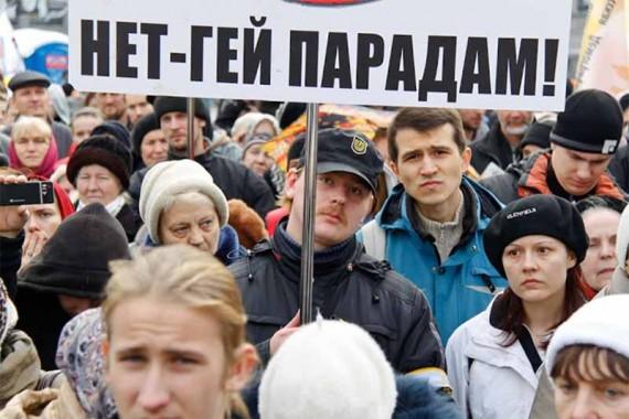 Жалобу напроведение гей-парада вМурманске зарегистрировал ЕСПЧ
