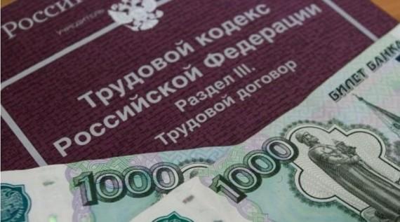 Госстат Украины назвал сумму задолженности повыплате зарплаты вгосударстве