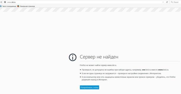 Генпрокуратура через суд добилась закрытия сайта «Проститутки Брянска»